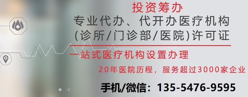 合肥新城国际_2020年开办个体中医诊所新政-指点网