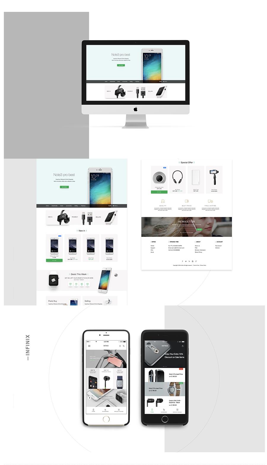 【原创】UI项目·传音集团官方网站优化及APP设计_热思设计案例展示_一品威客网.png